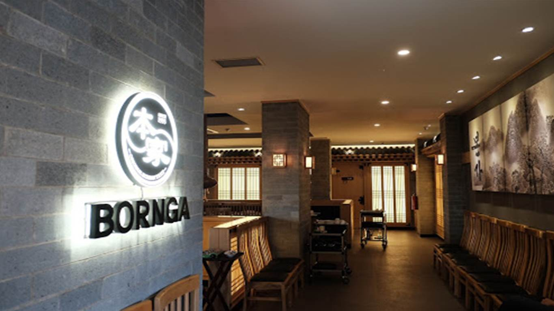 Bornga
